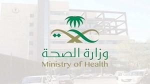 باب.كوم   وزارة  الصحة توجه عدة نصائح بشأن  سرطان_القولون